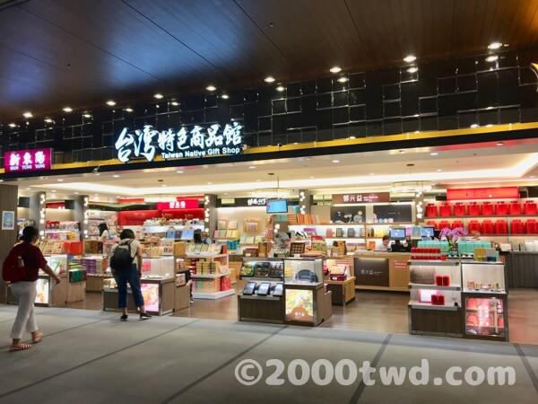 台北松山空港出国ゲート前(2019年7月撮影)