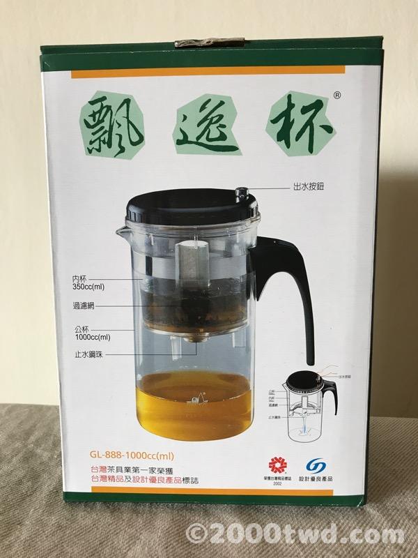 飄逸杯(1000cc)の外箱・中国語版