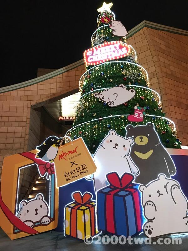 Bac Bac's Diaryのクリスマスツリー