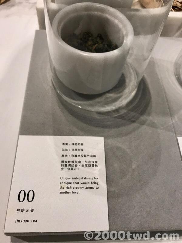 00(輕)