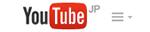 YouTube[呼吸][瞑想]