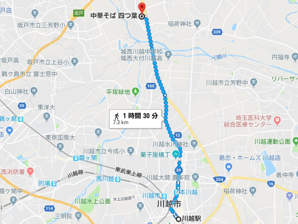 f:id:dai-de-dai:20181007184650j:plain