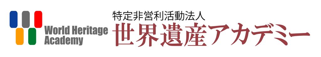 f:id:dai-de-dai:20181018155745j:plain