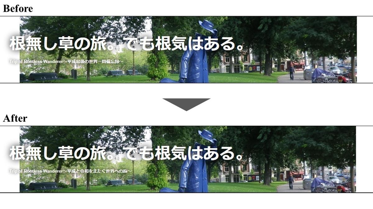 f:id:dai-de-dai:20190512134808j:plain