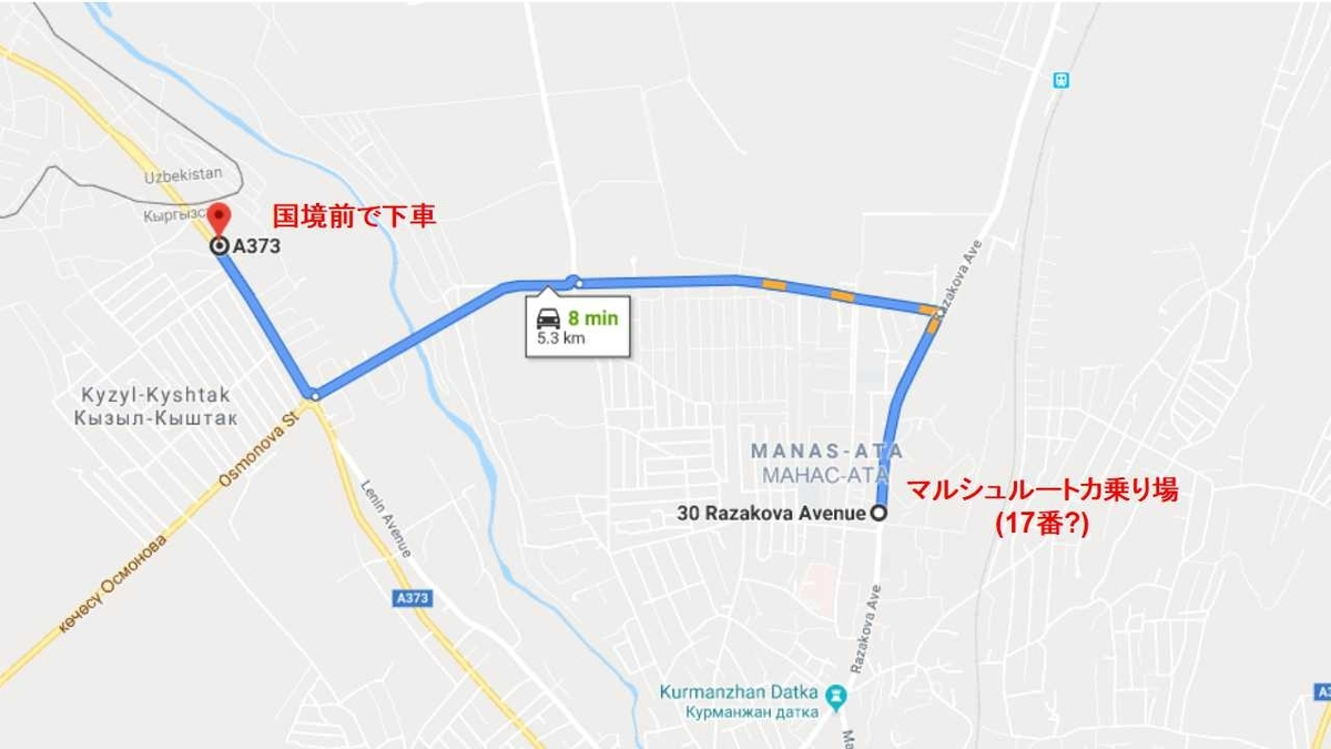 f:id:dai-de-dai:20190901051431j:plain