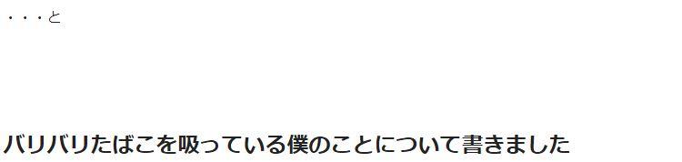 f:id:dai-diary:20170924161927j:plain