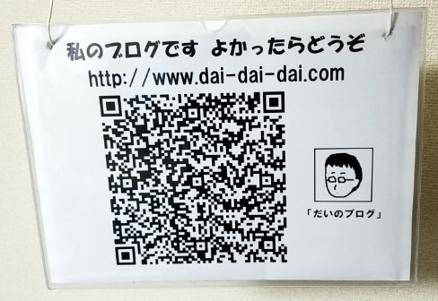 f:id:dai-diary:20171101024432p:plain