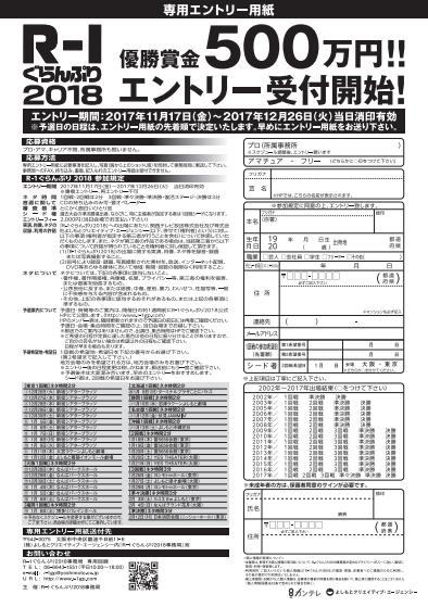f:id:dai-diary:20171207022329p:plain
