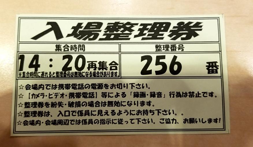 f:id:dai-diary:20171210052000p:plain