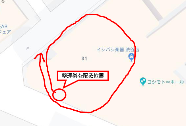f:id:dai-diary:20171215093747p:plain