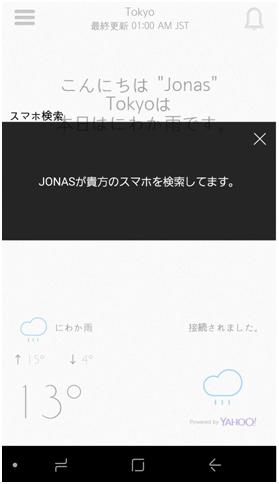 f:id:dai-diary:20171225023402p:plain