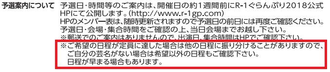 f:id:dai-diary:20180107225526p:plain