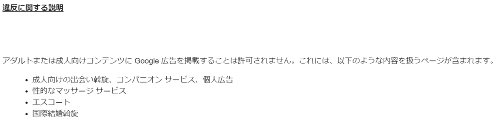 f:id:dai-diary:20180113004024p:plain