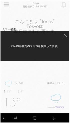f:id:dai-diary:20180206042100j:plain