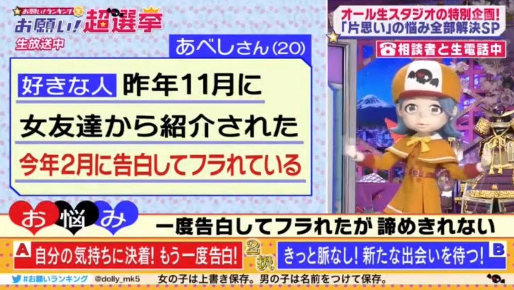 f:id:dai-diary:20180206043229j:plain