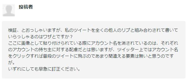 f:id:dai-diary:20180218014809p:plain