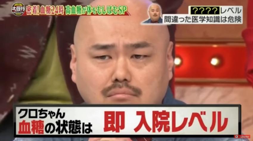 f:id:dai-diary:20180306010142j:plain
