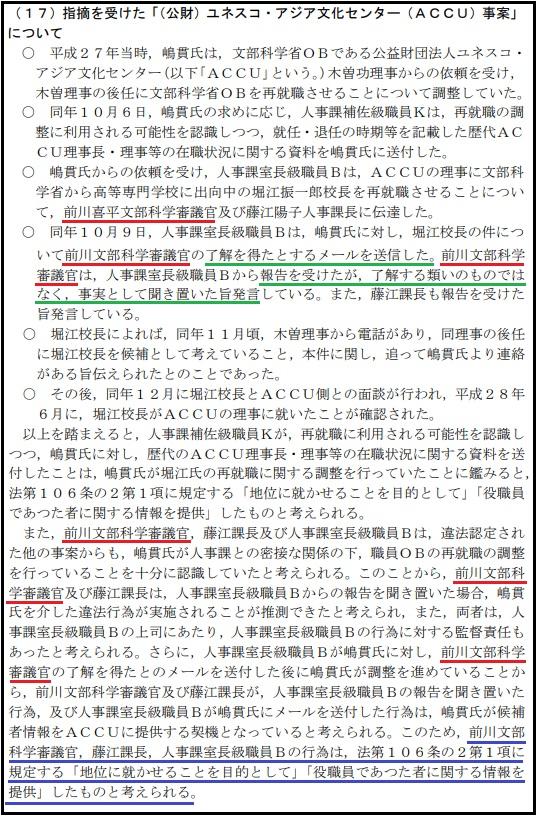 f:id:dai-diary:20180402020126j:plain