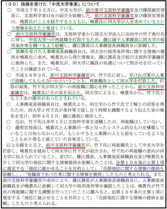 f:id:dai-diary:20180402020304j:plain