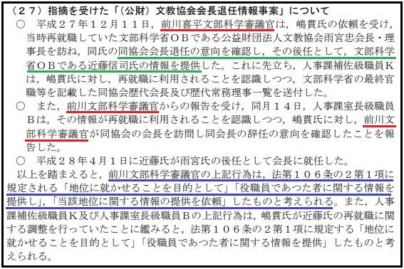 f:id:dai-diary:20180402020340j:plain