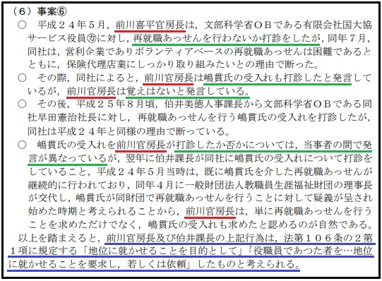 f:id:dai-diary:20180402020416j:plain