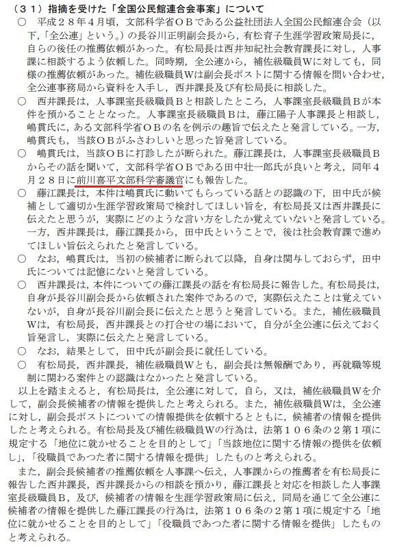 f:id:dai-diary:20180402020453j:plain