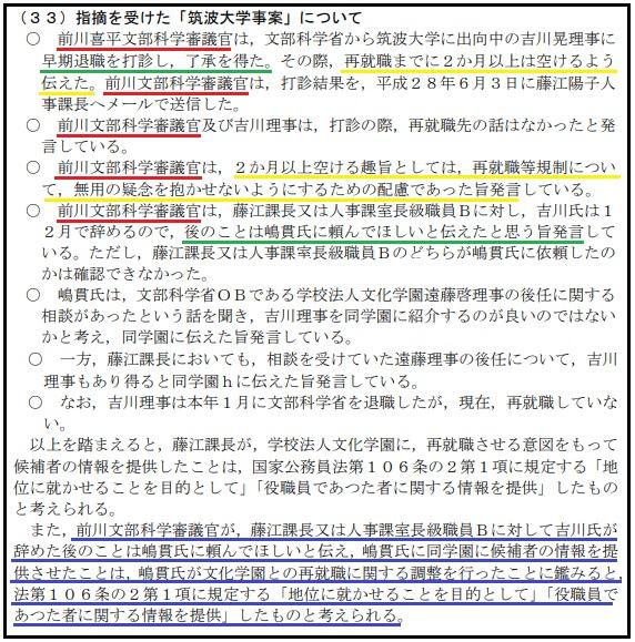 f:id:dai-diary:20180402020525j:plain