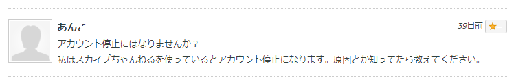 f:id:dai-diary:20180512012237p:plain