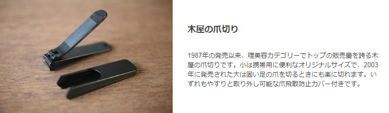 f:id:dai-diary:20180514003712p:plain