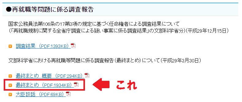 f:id:dai-diary:20180709034220p:plain