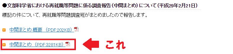 f:id:dai-diary:20180709034417p:plain