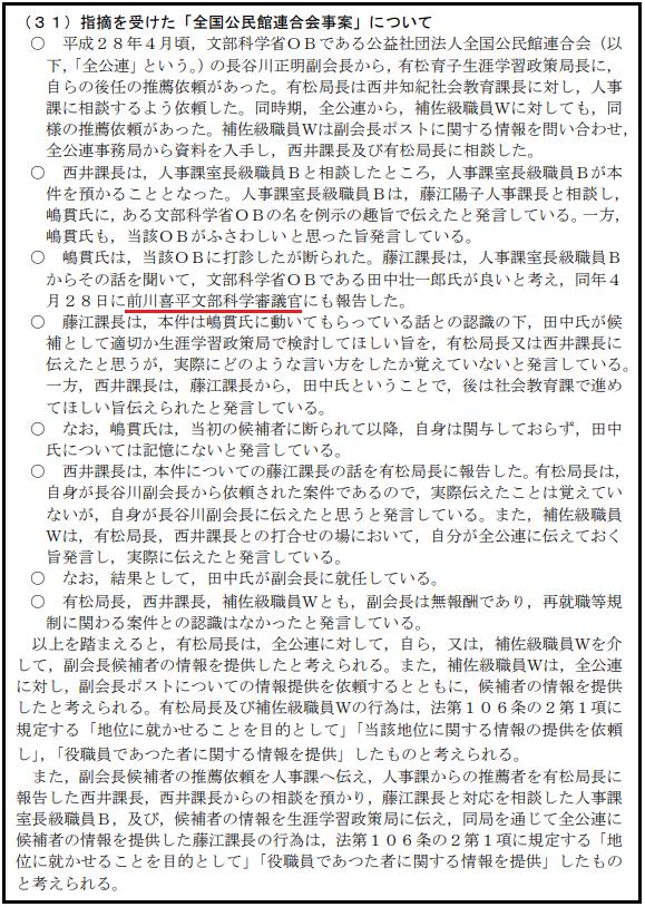 f:id:dai-diary:20180709043616p:plain