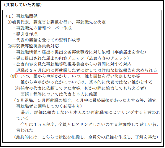 f:id:dai-diary:20180709045706p:plain