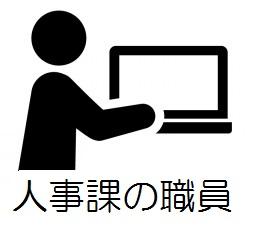 f:id:dai-diary:20181028155343j:plain