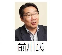 f:id:dai-diary:20181028160901j:plain