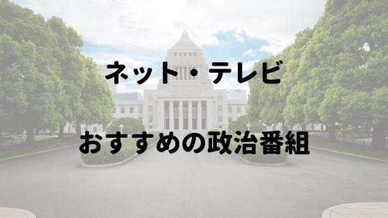 f:id:dai-diary:20181126033836j:plain