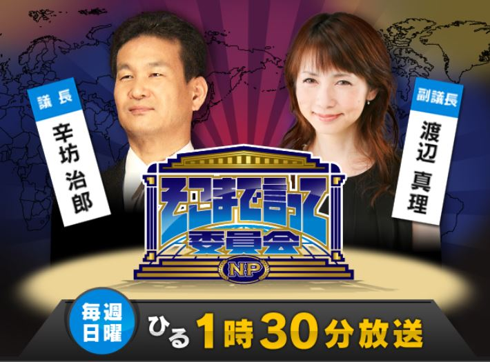 f:id:dai-diary:20181201015128j:plain