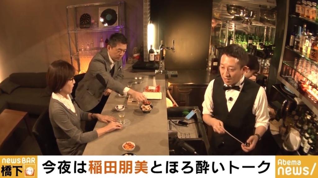 f:id:dai-diary:20181201032134j:plain