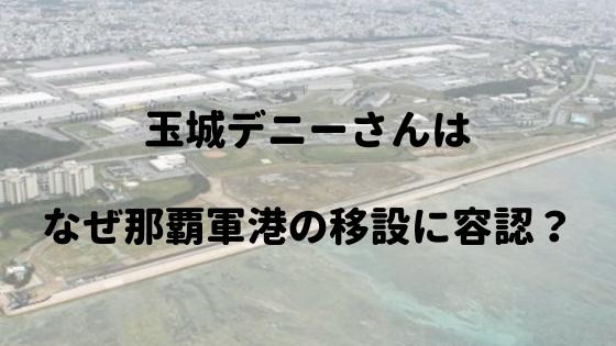f:id:dai-diary:20181221025727j:plain