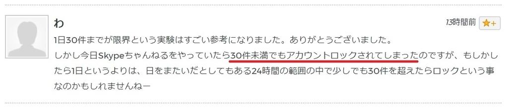 f:id:dai-diary:20190118030323j:plain