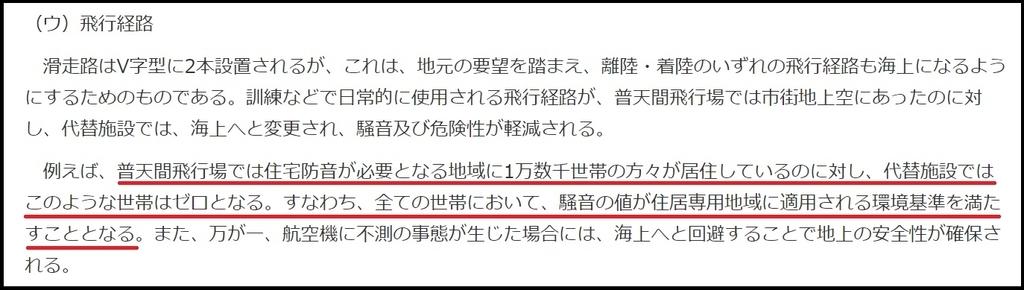 f:id:dai-diary:20190131154646j:plain