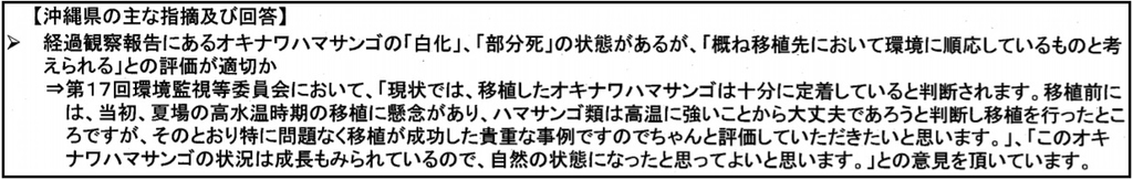 f:id:dai-diary:20190202132157j:plain