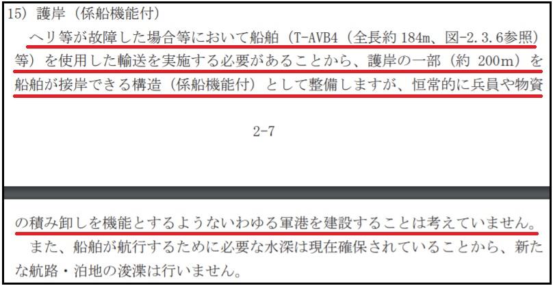 f:id:dai-diary:20190206020749j:plain