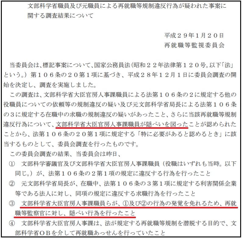 f:id:dai-diary:20190211204711j:plain