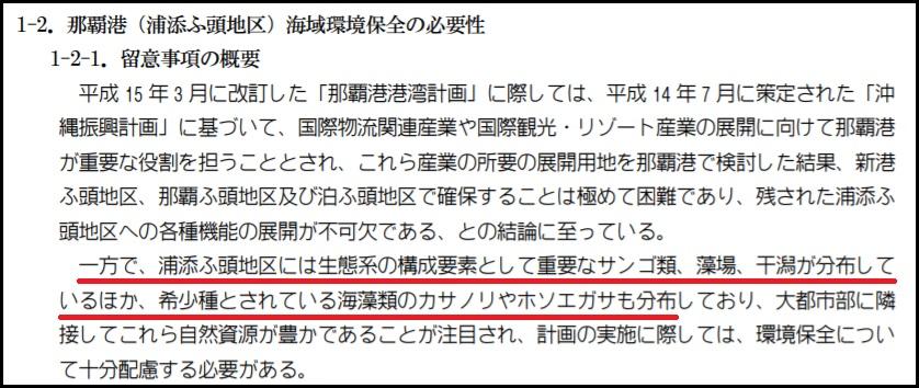 f:id:dai-diary:20190227033535j:plain