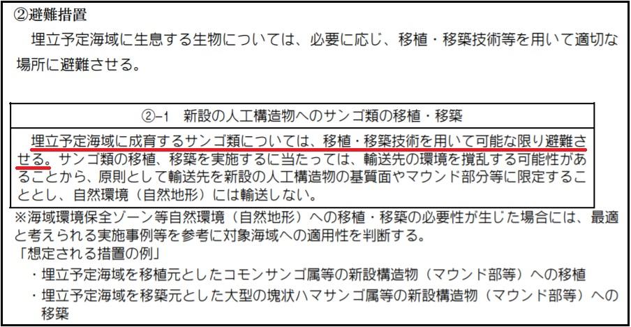 f:id:dai-diary:20190227034943j:plain
