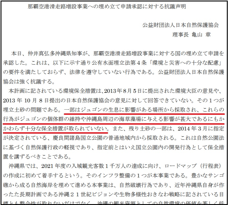 f:id:dai-diary:20190227060605j:plain