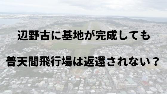 f:id:dai-diary:20190321212730j:plain