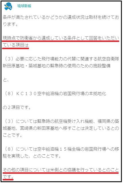 f:id:dai-diary:20190421194732j:plain