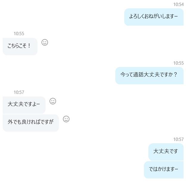 f:id:dai-diary:20190520040401j:plain